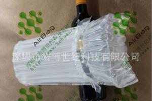 China air cushion bubble bag for red wine on sale