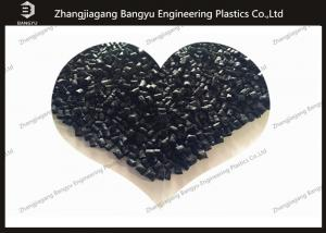 China Polyamide 6.6 Nylon 66 Resin Extrusion Grade Pellets For Barrier Strips on sale