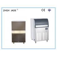 China 820W Automatic Integrated Ice Maker 100Kg / 24H Output 26 * 26 * 43In on sale