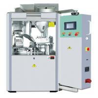 Automatic Capsule Filling Machine (NJP800)