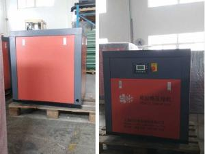 China 132kw 175hp Screw Oil Free Air Compressor for Textile Industry with CE / ISO / SGS on sale