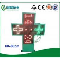 PH6060RG Programmable led cross sign board display screen advertising light box