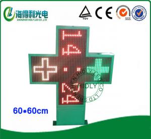 China PH6060RG Programmable led cross sign board display screen advertising light box on sale