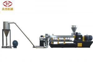 China Twin Screw Extruder caco3 Filler Masterbatch Machine For Wpc Plastic Pellet on sale