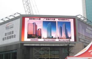 China Adjustable Led Digital Advertising Billboards , 48bit synchronization with PC Led Display on sale