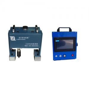 China Professional Electric Marking Machine , Customize Pin Stamp Marking System on sale