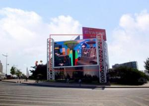 China P16 Outdoor Full Color led display,P16 led display,full color led screen on sale