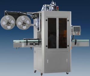 China Shrink Sleeve Cutting Automatic Sticker Labeling Machine PVC|PET|OPS Steam Electric Tunnel 10000BPH on sale