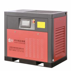 China AC Power Direct Drive Low Noise Air Compressor 22kw Customized Voltage on sale