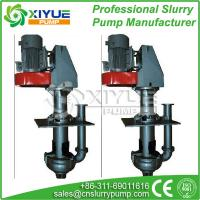Vertical coal slurry pumps with closed impeller