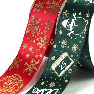 China Red / Green Personalized Satin Ribbon Words Patterned Environmentally Friendly on sale