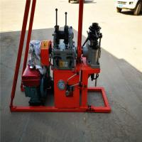 China HH180 Geological Drilling Rig Machine Gold Mining Machine With Fully Hydraulic System on sale