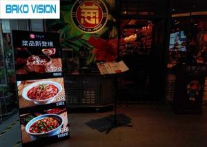 China P2.5 High-Value, High-Definition, Easy-to-Control LED Poster Display for Store Advertising on sale