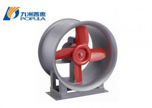 China 380V 50HZ Axial Hvac Fans Industrial Powerful Blower Flow Fan Corrosion Resistance on sale