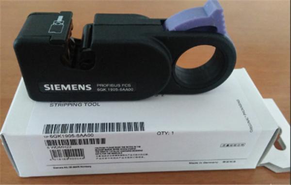 Fast Siemens PLC Cables And Connectors PROFIBUS Connect