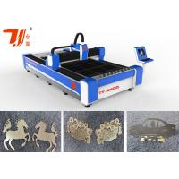 Nlight IPG Laser Metal Cutter Machine / Laser Cutting Equipment For All Metal Material