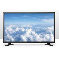 32 inch LED TV with DVD Player