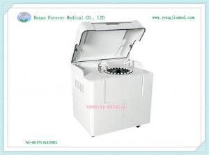 China Full Automatic Advanced Fences Analyzer Protozoa Test (YJ-FA24) on sale