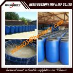 China Sodium Laureth sulfate 70% SLES 70% wholesale