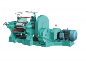 China Rubber Mixer,  Rubber kneader on sale