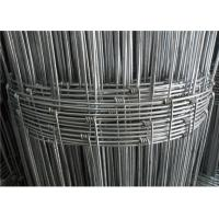 China Poultry Breeding Galvanized Field Fence Zinc Coating For Grassland Protection on sale
