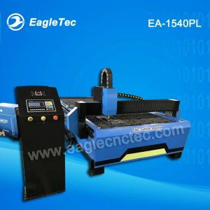 China CNC Plasma Cutter for Sale with Affordable Price on sale