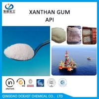 Oil Drilling Grade Xanthan Gum White / Yellowish Powder C35h49o29