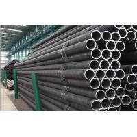 GB3027 Grade 20 Seamless Steel Pipe For Low Temperature Boiler