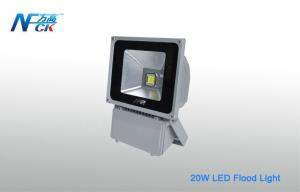 China High Lumen 1800lm IP65 20W Led Outdoor Flood Lights Commercial For Factory on sale