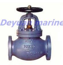 China Marine flange cast iron gate valve on sale