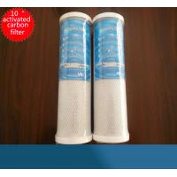 """10"""" CTO Water Filter Cartridge Activated Carbon Cartridge Filter For Water Purifier"""