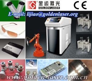 China 300w Laser Welder for Denture,Golf,Motor on sale