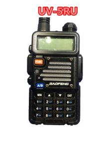 China New model Baofeng UV-5RU amateur FM handheld transceiver certificate CE FCC RoSH on sale