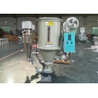 110 LBS Plastic Hopper Dryer With A - Type Tripod For PMMA Materials