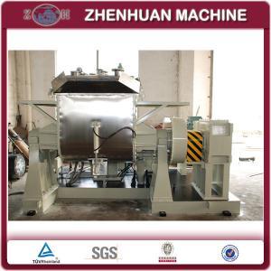 China Silica Gel vacuum kneader on sale