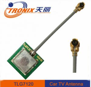 China Micro gps car antenna for universal automobile , strong signal on sale