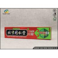 Recyclable Toothpaste Tube Packaging Paper Box Glossy / Matt Lamination