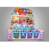 China Novel Gameplay Indoor Lucky Gold Children's Carnival Games Booth For Shopping Mall on sale