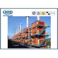 China Générateur de vapeur économiseur d'énergie de récupération de chaleur de HRSG, chaudière de rebut de récupération de chaleur on sale