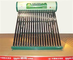 China Unpressurized Solar Water Heater on sale