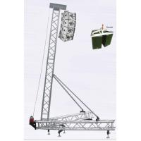 8-10M Aluminum Line Array Speaker Truss Hang Up Speakers