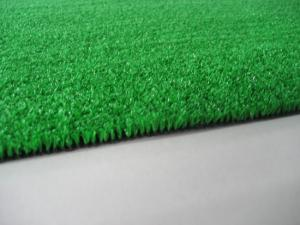 China 7mm low maintence Artificial Grass Mats with excellent scrubbing properties on sale