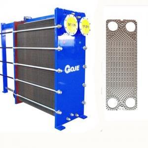 China Gasket  Titanium Plate Frame Heat Exchanger , Water To Air Plate To Plate Heat Exchanger on sale