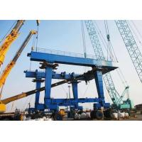 China Lightweight Mobile Port Crane Easy Installation Strong Wind Resistance on sale