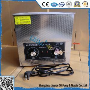 China ERIKC high standard diesel tank cleaning machine , fuel injection cleaning tool and common rail ultrasonic cleaner on sale