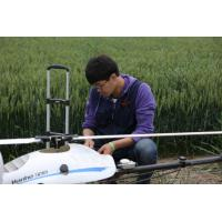 China Agricultural RC Helicopter Sprayer 1.5 Hectare Per Refill RC UAV Helicopter on sale