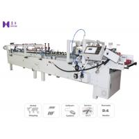 China Two Lines 5.5KW PVC Box Gluing Machine Independent Vibrating Motor For Glue Foldable Box Edge on sale