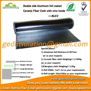 China Double side aluminum foil coated ceramic fiber cloth with wire inside on sale