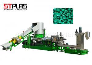 China Plastic film granulator waste plastic granules making machine on sale