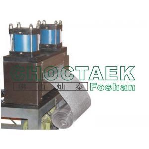 China Aluminium Foil Embosser CTYS-650 on sale